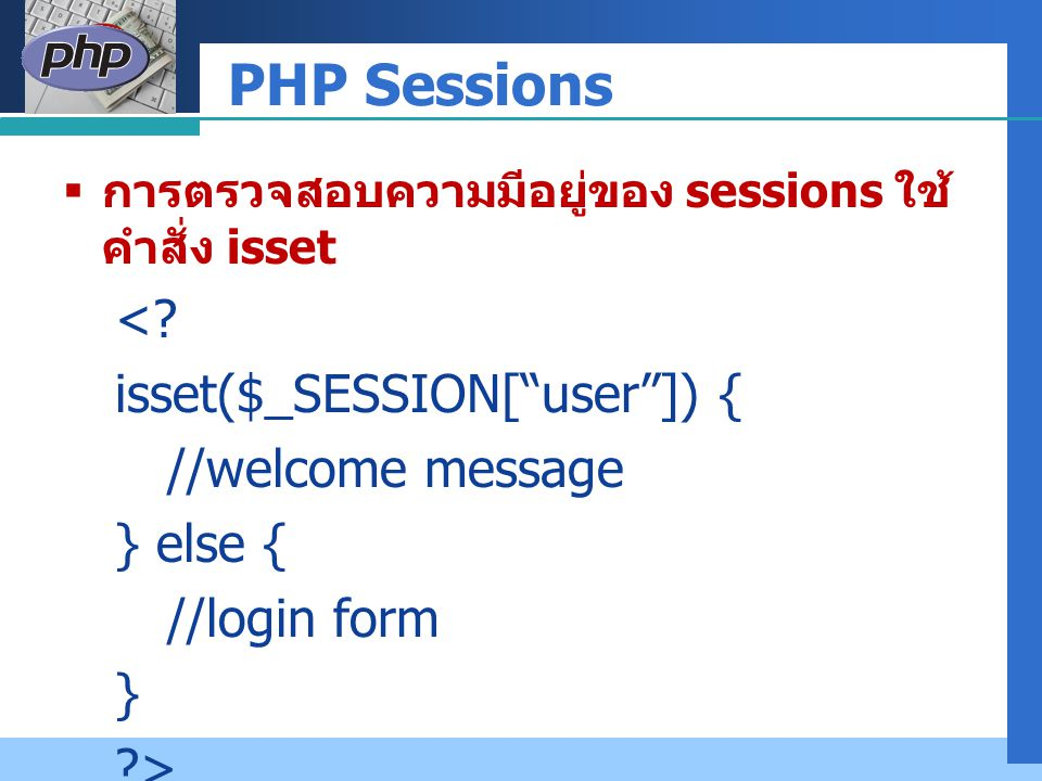 PHP Sessions < isset($_SESSION[ user ]) { //welcome message